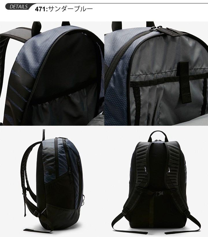 6668c42c3d Backpack men gap Dis  NIKE Nike alpha adapt rise graphic backpack   sports  bag day pack rucksack bag casual commuting attending school gym club  activities ...
