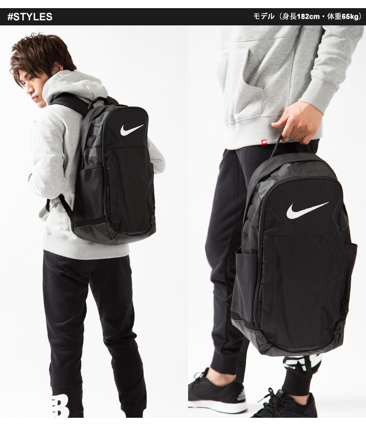 Backpack Nike Brasilia XL size 33L NIKE sports bag rucksack training gym bag  bag day pack unisex commuting school bag  BA5331 4107e4165c1a3