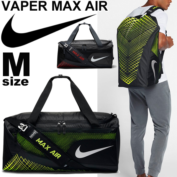 9c5f2a4d89b Duffel bag Boston bag   Nike NIKE vapor max air medium size 52L one shoulder  bag 2WAY sports bag men gap Dis bag club activities gym camp expedition ...