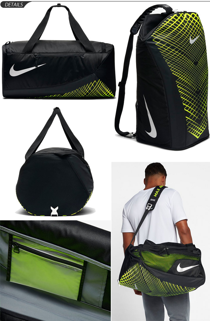 Duffel bag Boston bag   Nike NIKE vapor max air medium size 52L one  shoulder bag 2WAY sports bag men gap Dis bag club activities gym camp  expedition ... a17ed0a624