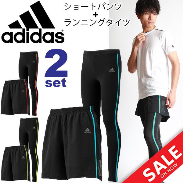 f3e11ef75ed75 Running shorts running tights two points set men Adidas adidas running wear  man jogging training marathon ...
