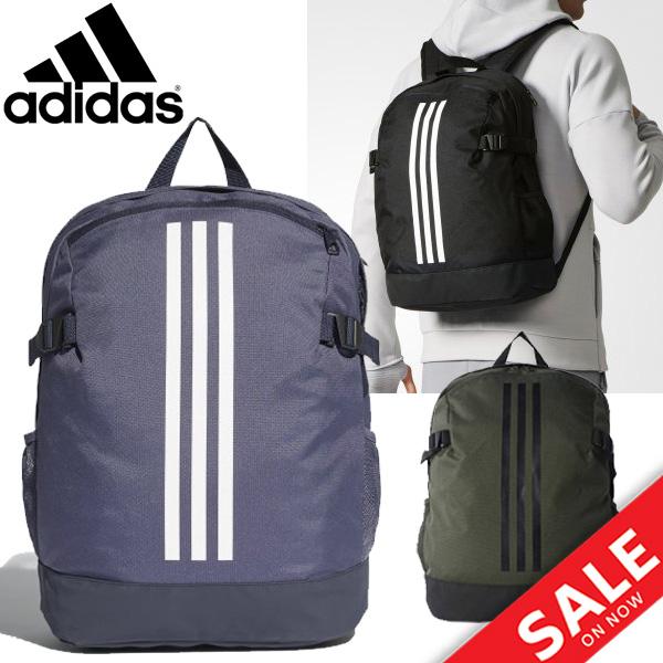69ab6faa93ffe Backpack Adidas men unisex adidas POWER backpack 4 26L sports bag rucksack  day pack school bag ...