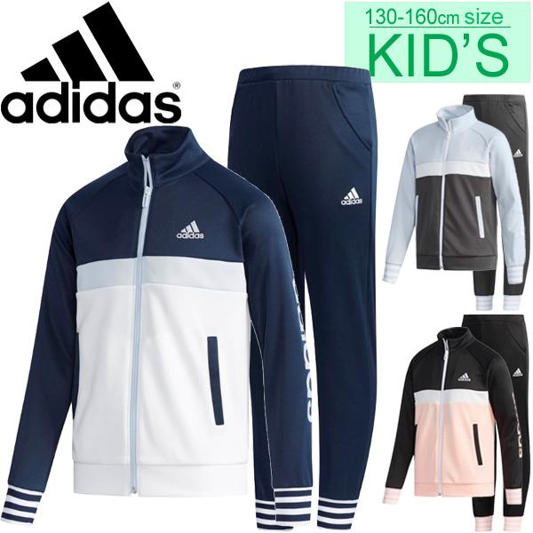 ce9646edcf1 APWORLD: Child child / Adidas adidas girls ESS jersey jacket ...