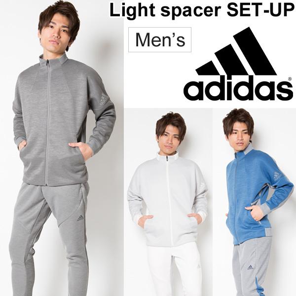 ジャージ 上下セット メンズ/アディダス adidas M4T ライトスペーサー ジャケット パンツ/トレーニングウェア 男性 スウェット セットアップ 運動 吸水速乾 スポーツウェア/EUC84-EUC85