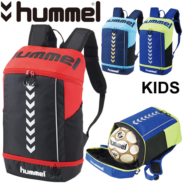 Child Club Activities Day Pack Bag Hfb8036 Of The Kids Backpack Soccer Youth