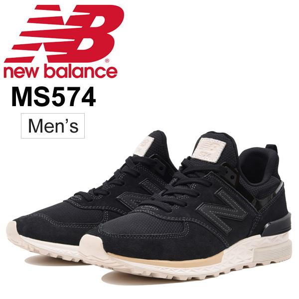 ニューバランス スニーカー メンズ/newbalance リミテッドモデル MS574/男性 ローカット シューズ スポーツカジュアル D幅 スエード メッシュ 運動靴 正規品/MS574-NB