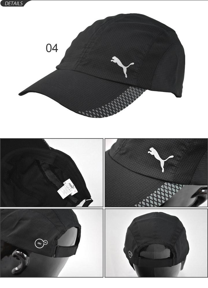6cca5416197 APWORLD  Running cap men gap Dis   Puma PUMA performance cap   hat ...