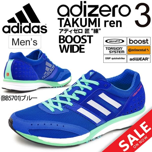 9a37e2928180 Men s adidas running shoes  -adizero Takumi len  mixing  boost wide Marathon    adidas adizero