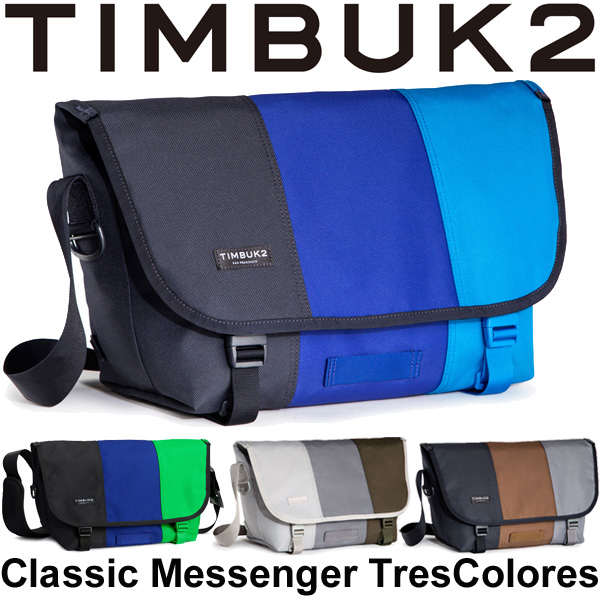 メッセンジャーバッグ TIMBUK2 ティンバック2 Classic Messenger Tres Colores クラシックメッセンジャー トレスカラーズ 正規品 ショルダーバッグ 斜めがけ かばん 自転車 Classic Messenger Tres Colores/TresColores