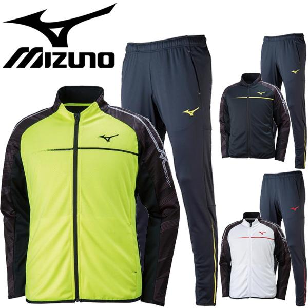 ジャージ 上下セット メンズ/ミズノ Mizuno ウォームアップ ジャケット パンツ/トレーニング ジム 練習着 上下組 トレーニングスーツ スポーツウェア/U2MC8010-U2MD8010