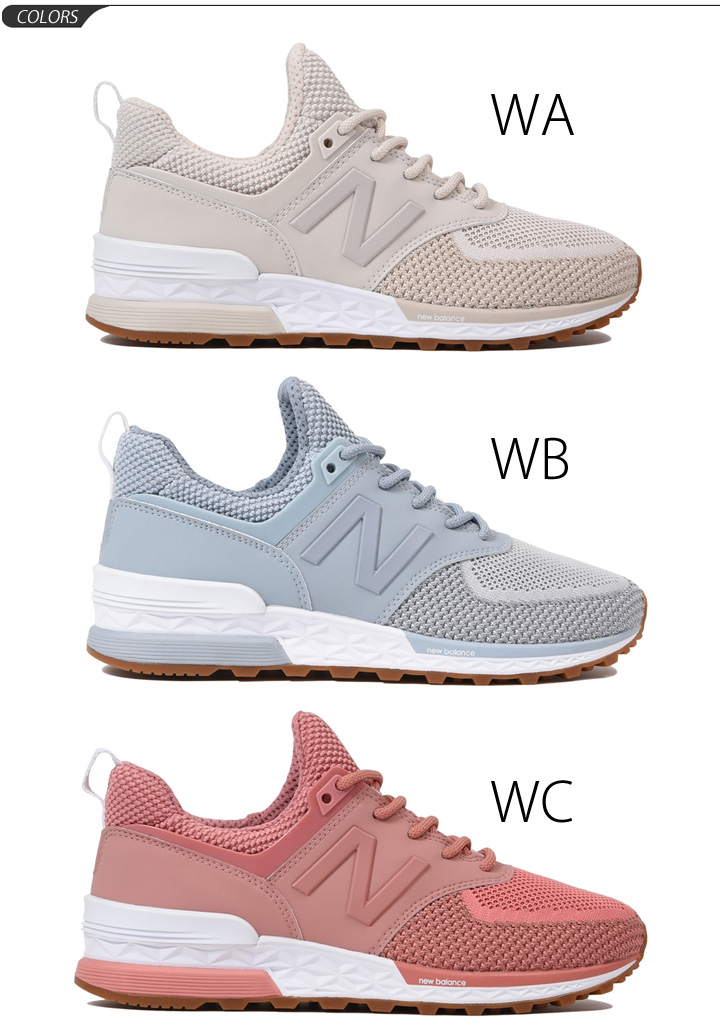 6b37ba8804a APWORLD  New Balance Lady s sneakers  newbalance 574 Sport low ...