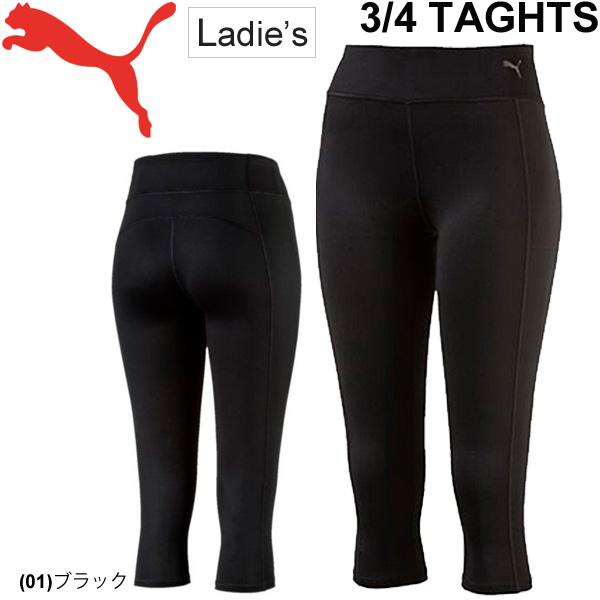 842a20dada APWORLD: Training tights Lady's / Puma PUMA essential 3/4 tights ...