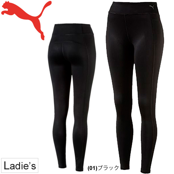 d0fdbebf3a APWORLD: Long tights Lady's / Puma PUMA essential tights / sports ...