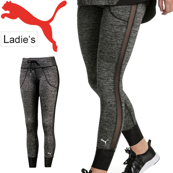 0c746cb899 APWORLD: Training tights Lady's / Puma PUMA エクスプローシブヘザー 7 ...