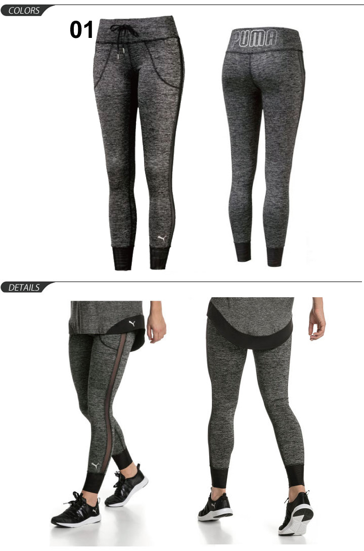 2cc801e395 ... Training tights Lady's / Puma PUMA エクスプローシブヘザー 7/8 tights / sports  tights