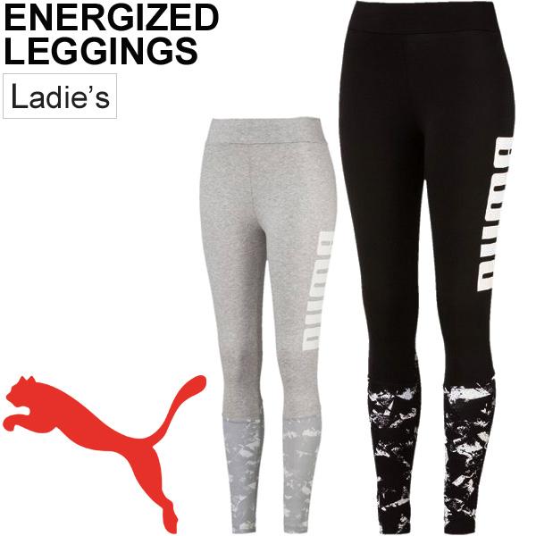 d1aaa9d1fa APWORLD: Long tights Lady's / Puma PUMA ENERGIZED leggings / sports ...