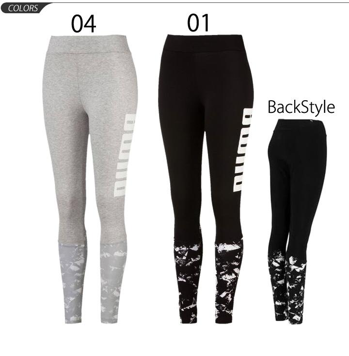 f0da0b476d ... Long tights Lady's / Puma PUMA ENERGIZED leggings / sports tights ten  minutes length full-