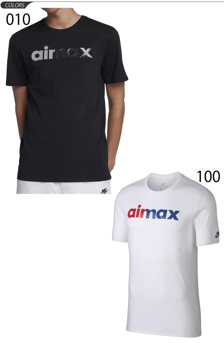 3ddfcfd2 APWORLD: Short-sleeved T-shirt men / Nike NIKE AM95 Air Max casual ...