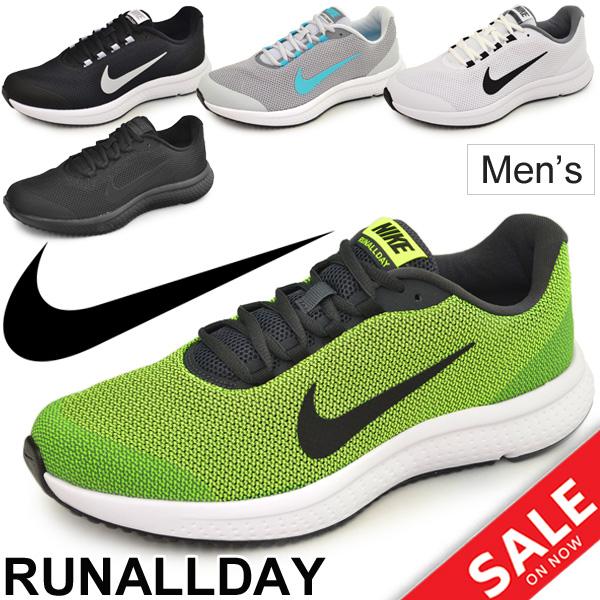 1638ca93800 Shoes sports shoes  898464 for the running shoes men Nike NIKE RUN ALLDAY  orchid Allday jogging jogathon gym training walking gentleman man