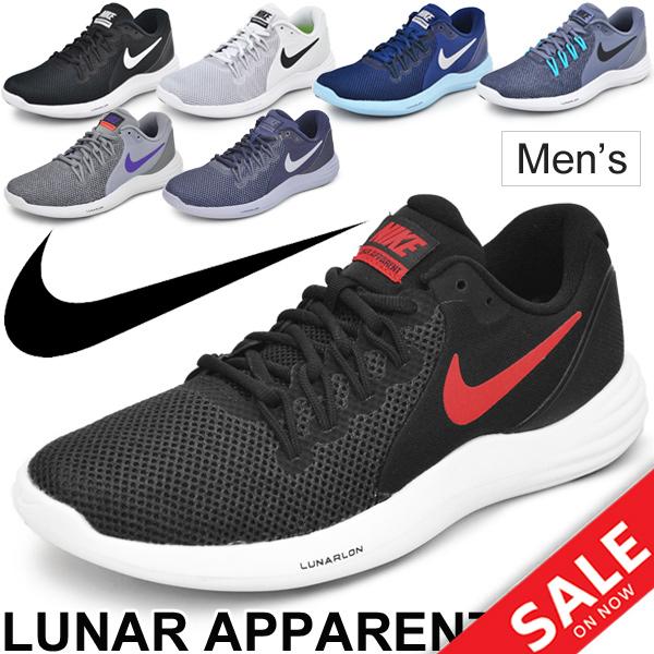 f1e9cc56 ランニングシューズメンズナイキルナアパレントマラソンジョギングトレーニング man sneakers NIKE LUNAR APPARENT  sports ...