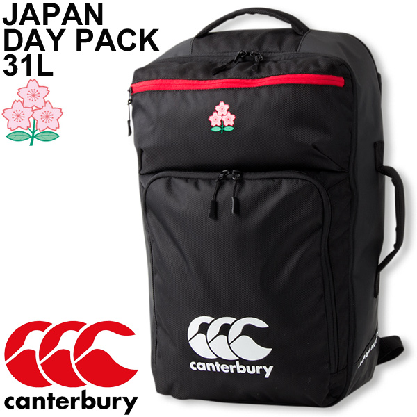 Apworld Backpack An Day Pack Rugby