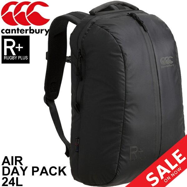 バックパック リュックサック バッグ デイパック/ カンタベリー canterbury RUGBY+ エアー/スポーツバッグ 24L かばん ラグビー トレーニング ジム ブラック 鞄/ AB08244