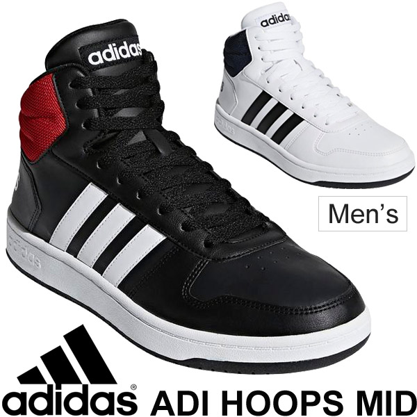 size 40 2628b a62f6 Adidas adidas men sneakers