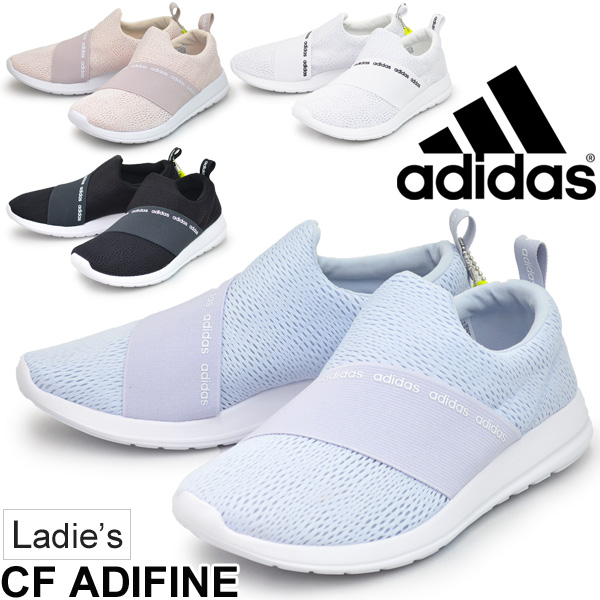 APWORLD  Is a discount coupon  is ☆ slip-on shoes Lady s Adidas ... 0ed53b062