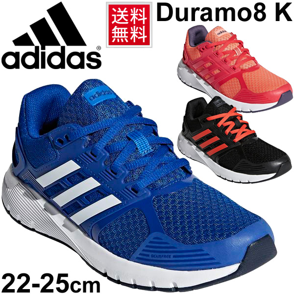 usa cheap sale cheap sale new products Child child / Adidas adidas Duramo 8 K youth sneakers CQ1805 CQ1806 CQ1808/  child shoes 21-25.0cm boy girl sports shoes /Duramo8K of the kids running  ...