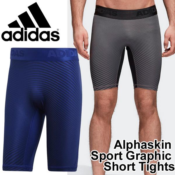 21bc79d9235ee APWORLD: Short tights compression men / Adidas adidas ALPHASKIN TEAM ...