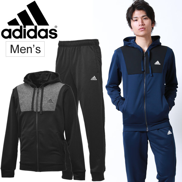 トレーニングウェア 上下セット メンズ/アディダス adidas ゲームタイム トラックスーツ/男性 ジャージ ジャケット パーカー パンツ セットアップ スウェット/普段使い スポーツウェア/EDO38
