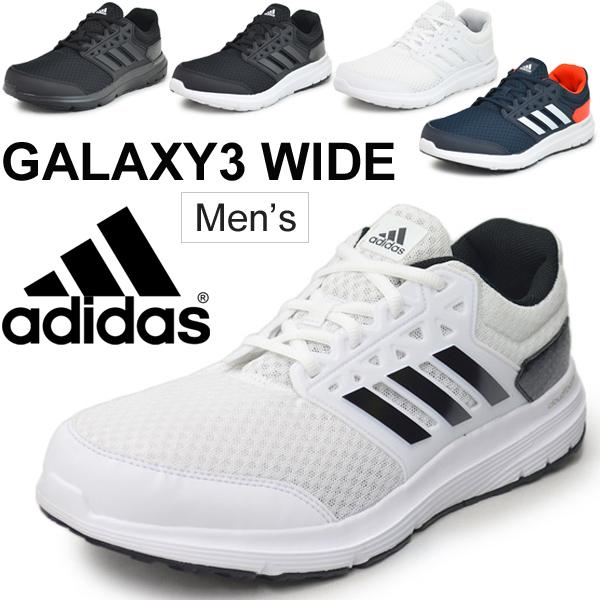 Running shoes Adidas men adidas Galaxy 3 WIDE U shoes galaxy 3 wide  marathon jogging training gym walking beginner man foot width 4E orchid  Shoo shoes ...