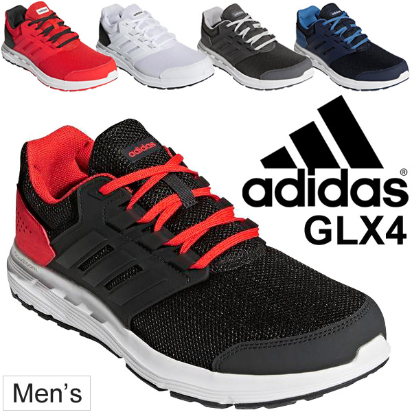apworld rakuten mercato globale: scarpe da corsa uomini adidas adidas glx