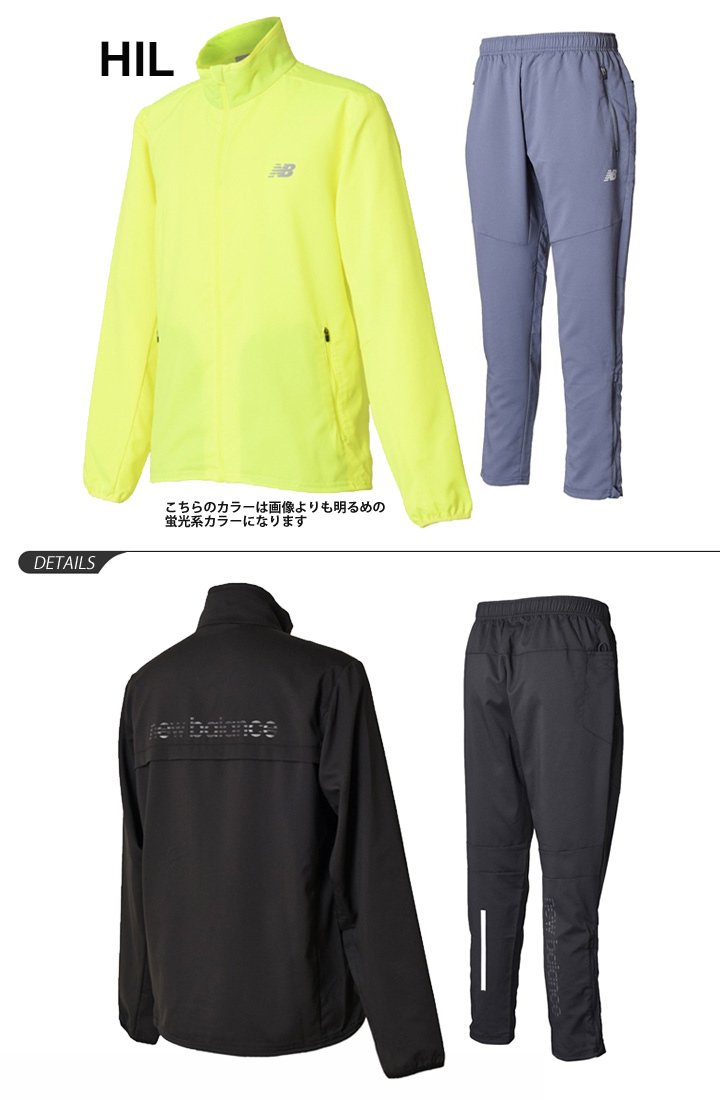 09bad4b9 →I look for men's [long sleeves tops] · →I look at the sale meeting place [ men's-wear]