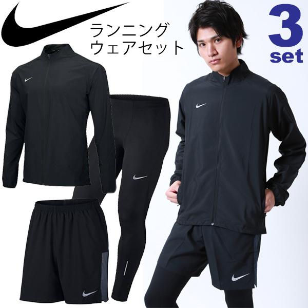 6db25f68 Running jogathon training /811674 856841 856887 sportswear /NIKEset-P for  three points of