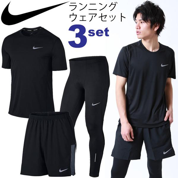 ランニングウェア 3点セット メンズ/ナイキ NIKE Tシャツ ショートパンツ ロングタイツ/男性用 ランニング ジョギング マラソン トレーニング/833592 856841 856887 スポーツウェア/NIKEset-T