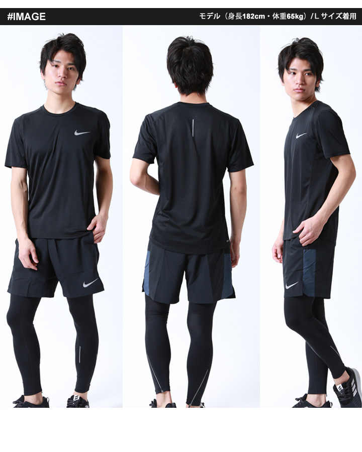 8149f9313 ... Running jogathon training /833592 856841 856887 sportswear /NIKEset-T  for three points of