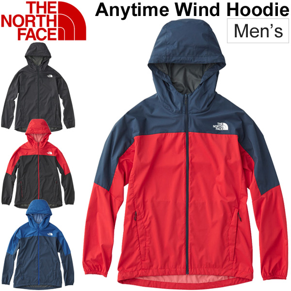 a79f5a992 Windbreaker jacket men's the North Face man outer shell jacket THE NORTH  FACE エニータイムウィンドフーディ / training windbreaker ...