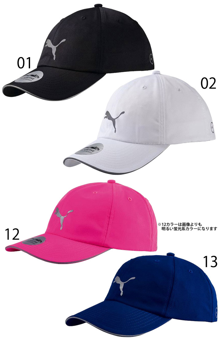 c8a0f9e70a4 Running cap hat Puma PUMA ぼうし men running jogathon walking training fitness  man sports accessories  puma052911