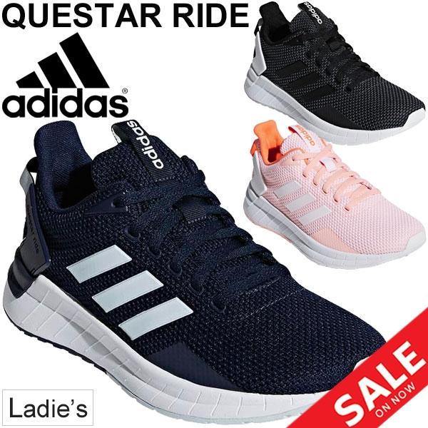 cheaper 32285 1b26f Adidas adidas Ladys running shoes