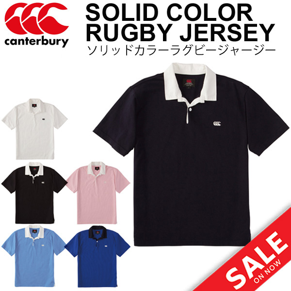 Canterbury Solid Color Jersey Mens Short Sleeve Polo Shirt Rugby Wear Men S Andwomen Clic Ra36225