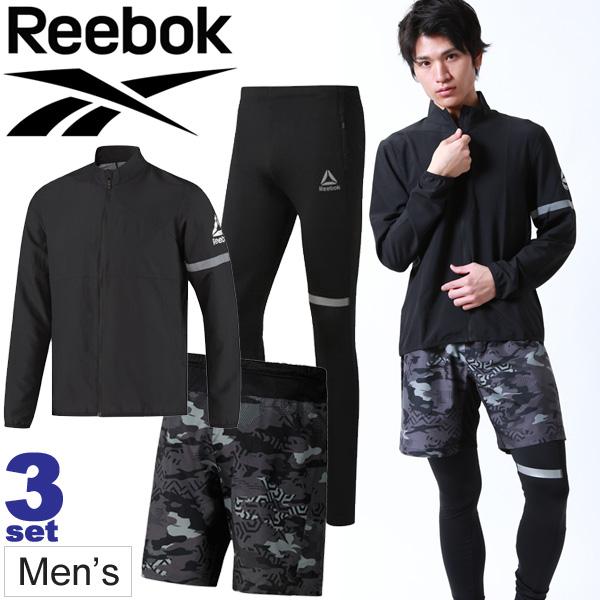 ランニングウェア 3点セット メンズ リーボック Reebok ジャケット パンツ タイツ CE9285 CE7008 CE1322/男性用 マラソン ジョギング トレーニング ジム スポーツウェア/Reebok-Bset