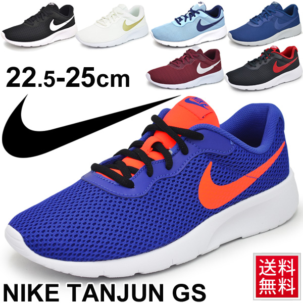 Nike girls sneaker NIKE Tanjung TANJUN GS junior kids shoes athletic shoes  girls 22.5-25.0cm ladies shoes 818381 818384 / TanjunGS