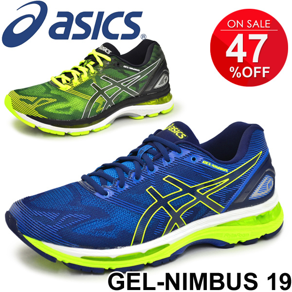 61cef2d4262c ASICS men running shoes asics GEL-NIMBUS 19 gel nimbus 19 beginner fan  runner marathon sub4.5 exercise training man shoes  TJG752