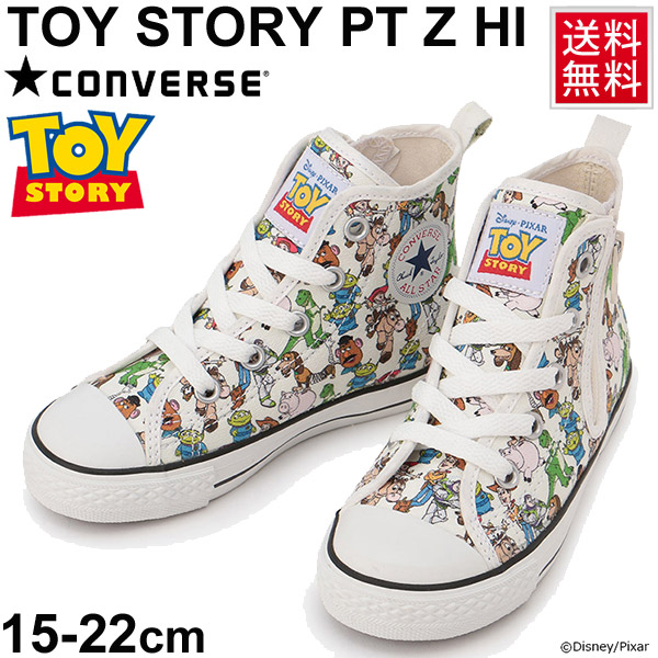 Apworld Child Child Converse Converse Child All Stars N Toy Story