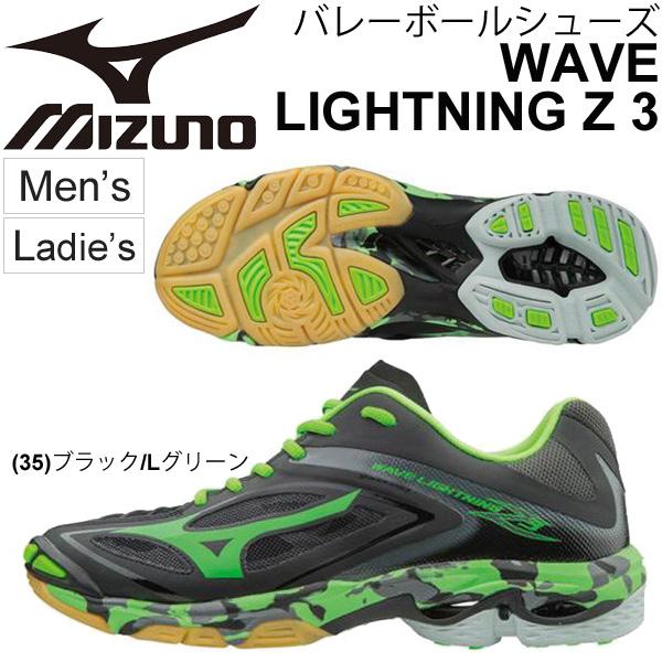 バレーボールシューズ メンズ レディース/ミズノ mizuno WAVE LIGHTNING Z3(ウエーブライトニング) ローカット 軽量 クッション性 トッププレーヤー 学生 部活 競技 男女兼用 靴/V1GA1700