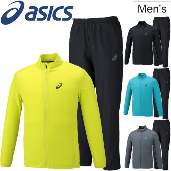 ランニングウェア 上下セット メンズ /アシックス asics ウーブンジャケット パンツ/トレーニングウェア 男性 ウォームアップ ジム 練習着 部活 移動着 上下組 スポーツウェア/154283-154287