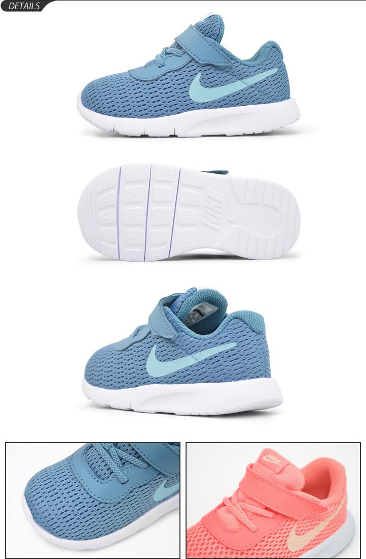 NIKE baby kids sneakers Nike Tanjung TDV kids shoe 12.0-16.0cm athletic  shoes baby shoes boys girls children TANJUN 818386 02b44f30b