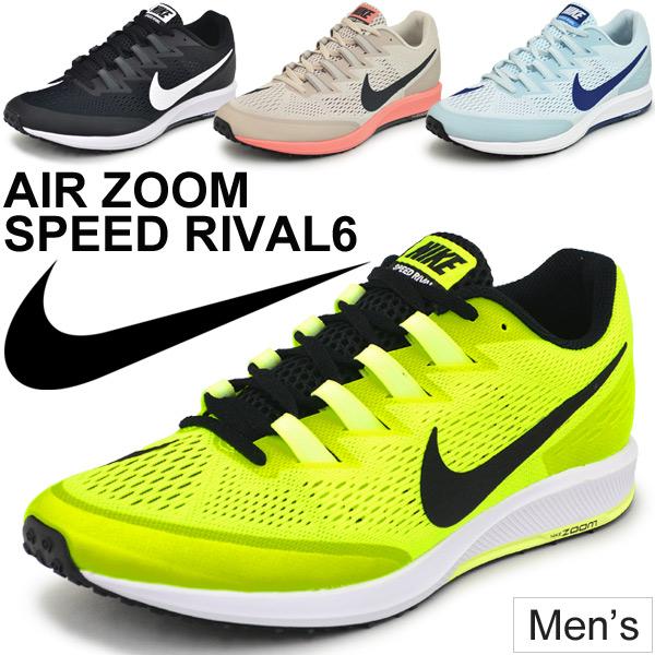 ズーム スピード エア ローカット マラソン ライバル ワイド ランニングシューズ ジョギング 6 メンズ レディース 880554 NIKE ナイキ