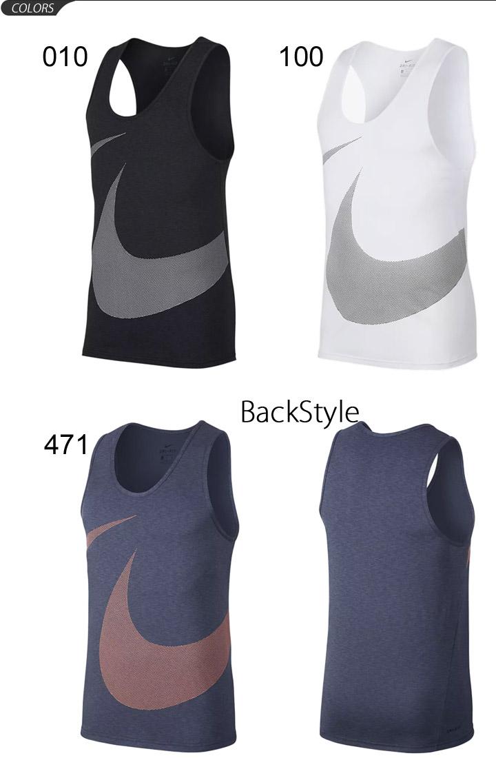 80a9917bd750ec Tank top men Nike NIKE Dri-FIT hyper dry GFX tank   training suit male  sleeveless padded vest swash big logo tops sportswear  889634